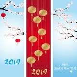 Three Chinese New Year banners vector collections stock photos