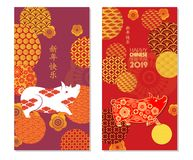 Chinese New Year Banners Set with Patterns in Red. Chinese characters mean Happy New Year.  royalty free illustration