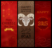 2015 Chinese New Year Banners. 3 vector banners for 2015 Chinese New Year vector illustration