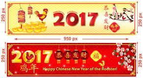 Chinese New Year banners for the year 2017. Year of the Rooster. Chinese text: Happy New Year; Luck; Year of the Rooster. Contains oriental auspicious, Cherry stock illustration