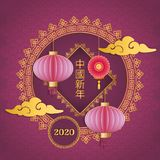 Chinese new year 2020 with a beautiful paper cut stock illustration