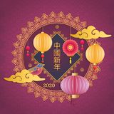 Chinese new year 2020 with a beautiful paper cut vector illustration