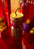 Chinese new year big firecracker Royalty Free Stock Images