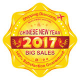 Chinese New Year 2017 Big Sales Stamp / Label Royalty Free Stock Photo