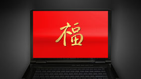 Chinese new year blessing calligraphy screen Royalty Free Stock Photos