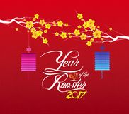 Chinese new year 2017 blossom background with rooster.  Royalty Free Stock Photo