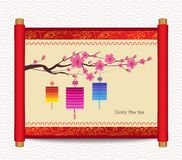 Chinese new year with blossom and lantern. Traditional Chinese handscroll of painting Stock Photography