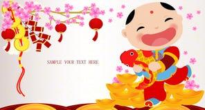 Chinese new year boy Stock Photo
