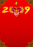 Chinese New Year of The Bull 2009. Chinese New Year of The Bull (Ox) 2009 design card with calligraphy sign Stock Photo