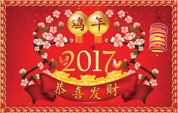Chinese New Year business greeting card 2017. Chinese New Year business greeting card. Text translation: Year of the Rooster; Happy New Year! Contains cherry