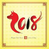 Chinese new year 2018 Royalty Free Stock Images