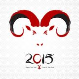 Chinese new year 2015 Royalty Free Stock Images