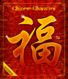 Vector Chinese New Year calligraphy- Good fortune. (FU&#x29 Stock Images