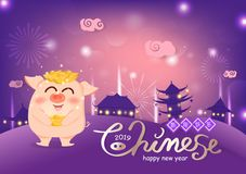 Chinese New Year, 2019, Calligraphy handwritten, cute pig cartoon with Chinese gold, fireworks explosion celebrate glowing. Abstract background, greeting card stock illustration