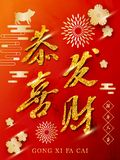 Chinese New year chinese calligraphy. May you have a prosperous New Year. vector illustration