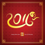 Chinese new year 2016. Chinese Calligraphy 2016 - Year of monkey ,vector illustration Stock Images