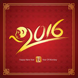 Chinese new year 2016. Chinese Calligraphy 2016 - Year of monkey ,vector illustration Stock Image