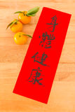 Chinese new year calligraphy, phrase meaning is blessing for goo Royalty Free Stock Image