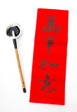 Chinese new year calligraphy, phrase meaning is everything goes Royalty Free Stock Photo