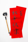 Chinese new year calligraphy, phrase meaning is happy new year Royalty Free Stock Photography