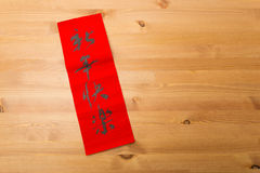 Chinese new year calligraphy, phrase meaning is happy new year Stock Image