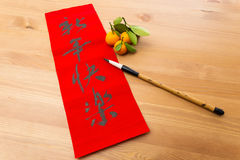 Chinese new year calligraphy, phrase meaning is happy new year. Chinese new year calligraphy on the wooden background , phrase meaning is happy new year royalty free stock photo