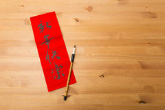 Chinese new year calligraphy, phrase meaning is happy new year Royalty Free Stock Photos