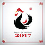 Chinese new year 2017. Chinese Calligraphy 2017, year of rooster and Chinese character translate rooster,vector illustration Stock Photography