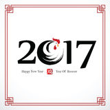 Chinese new year 2017 Stock Image