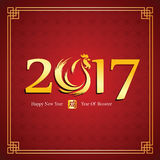 Chinese new year 2017 Royalty Free Stock Photography