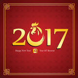 Chinese new year 2017 Stock Photo