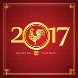 Chinese new year 2017 Stock Photos