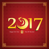 Chinese new year 2017 Stock Images