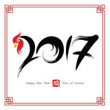 Chinese new year 2017-2. Chinese Calligraphy 2017, year of rooster and Chinese word mean rooster,vector illustration Royalty Free Stock Photo