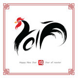 Chinese new year 2017. Chinese Calligraphy 2017, year of rooster and Chinese word mean rooster,vector illustration Royalty Free Stock Photo