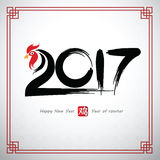 Chinese new year 2017. Chinese Calligraphy 2017, year of rooster and Chinese word mean rooster,vector illustration Stock Photography