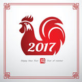 Chinese new year 2017. Chinese Calligraphy 2017, year of rooster and Chinese word mean rooster,vector illustration Stock Photo