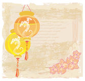 Chinese New Year card. Happy Chinese New Year Vector Card Design vector illustration