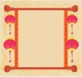 Chinese New Year card. Illustration stock illustration