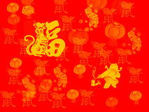 Chinese new year card. Red background Stock Photos