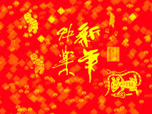Chinese new year card. With chinese word,happy new year Stock Image