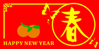Chinese New Year Card Royalty Free Stock Photography