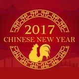 Chinese New Year  Card. 2017 Chinese New Year Card Stock Photography