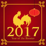 Chinese New Year  Card. 2017 Chinese New Year Card Royalty Free Stock Photography