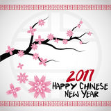 Chinese new year 2017 card branches tree flower. Vector illustion eps 10 Stock Photos
