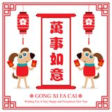 Chinese new year card. celebrate year of dog Royalty Free Stock Photo
