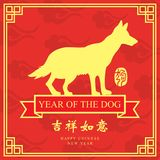 Chinese new year card. celebrate year of dog Stock Photos
