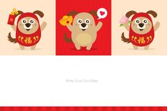Chinese new year card. Celebrate Dog Year. Stock Images