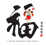 Chinese new year card. Celebrate Dog Year. Royalty Free Stock Photo
