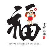 Chinese new year card. Celebrate Dog Year. This is Chinese new year card. celebrate dog year Royalty Free Stock Photo